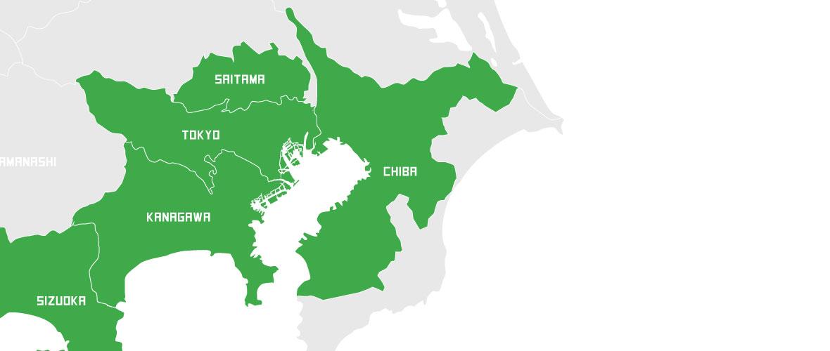 エアコン工事エリアは首都4県
