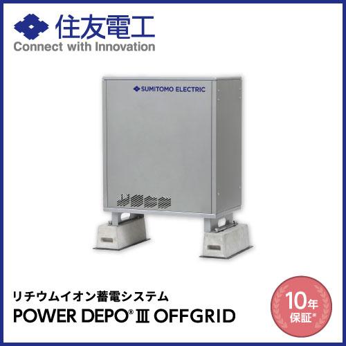 DS0001