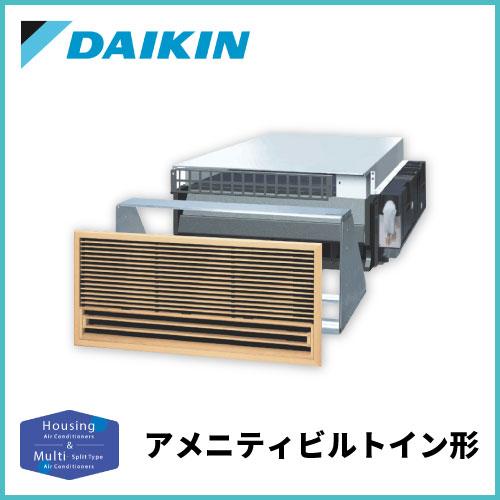 HD0250