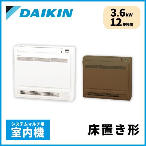 C36RVV-W(-T) ダイキン マルチ用 床置形 【12畳程度 3.6kW】