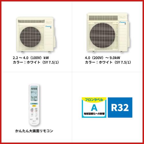 RD0001