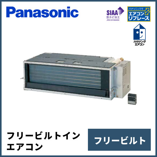 HP0200