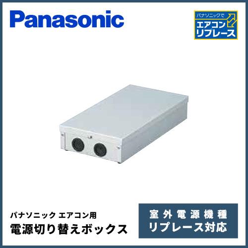 HP0350