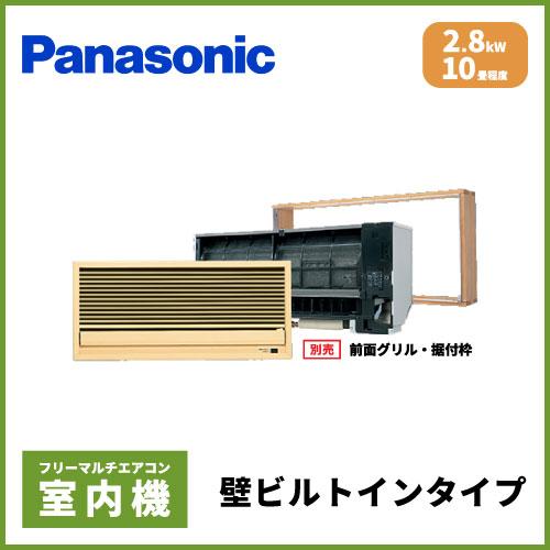 CS-MB280DK2 パナソニック マルチ用 壁ビルトイン 【10畳程度 2.8kW】