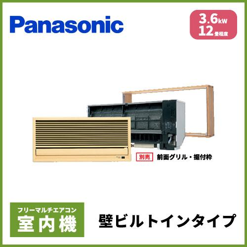 CS-MB360DK2 パナソニック マルチ用 壁ビルトイン 【12畳程度 3.6kW】