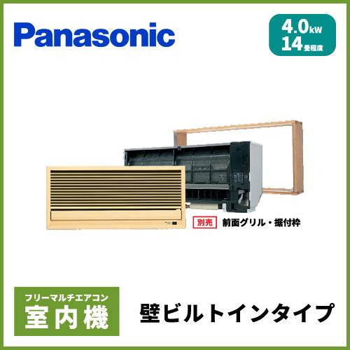 CS-MB400DK2 パナソニック マルチ用 壁ビルトイン 【14畳程度 4.0kW】