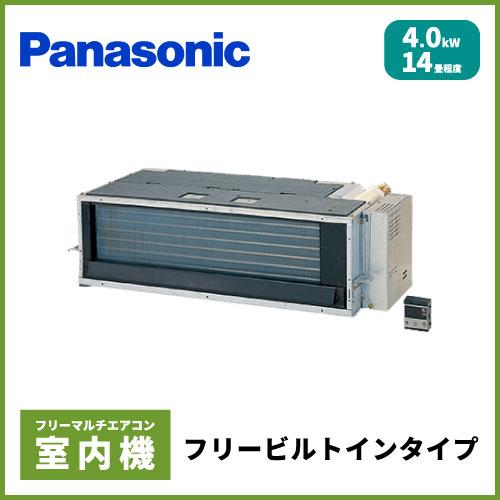 CS-MB400DA2 パナソニック マルチ用 フリービルトイン 【14畳程度 4.0kW】