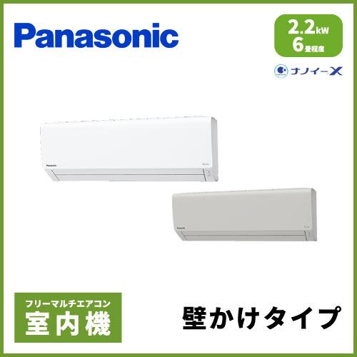 CS-MJ220D2 パナソニック マルチ用 壁掛け形 【6畳程度 2.2kW】