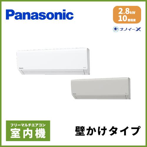 CS-MJ280D2 パナソニック マルチ用 壁掛け形 【10畳程度 2.8kW】