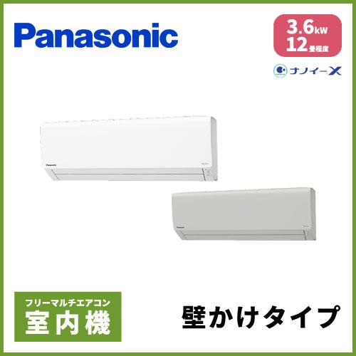 CS-MJ360D2 パナソニック マルチ用 壁掛け形 【12畳程度 3.6kW】