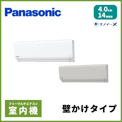 CS-MJ400D2 パナソニック マルチ用 壁掛け形 【14畳程度 4.0kW】