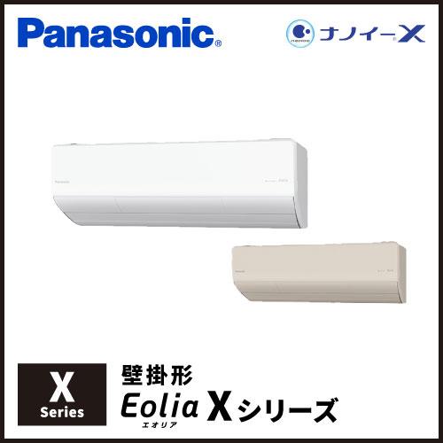 RP0003