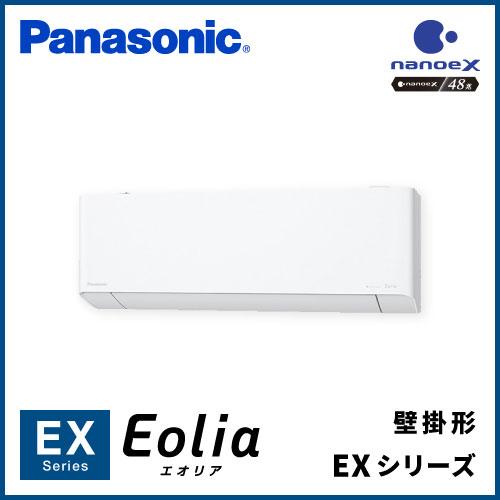 CS-409CEX2 パナソニック Eolia EXシリーズ 壁掛形 14畳程度