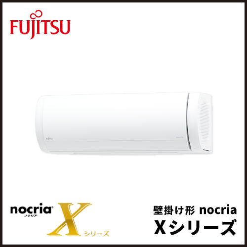 AS-X401L2 富士通ゼネラル nocria Xシリーズ 壁掛形 14畳程度