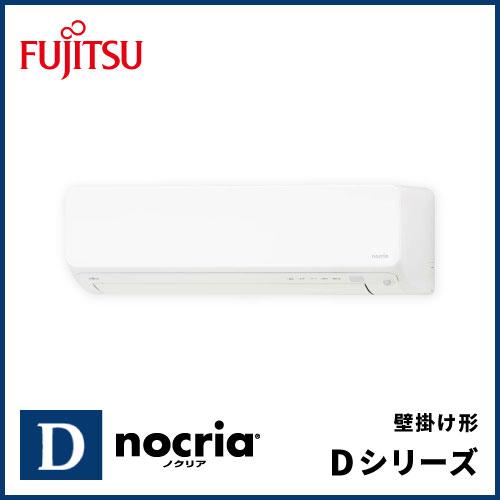 RF0018