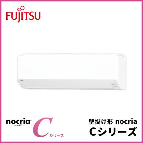 RF0023