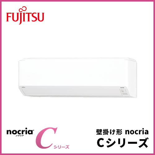 RF0024