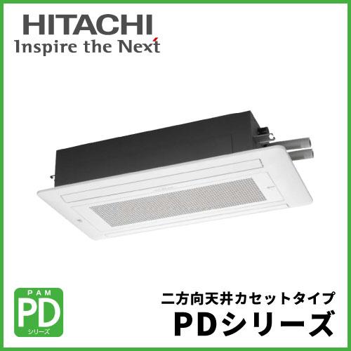 HH0016