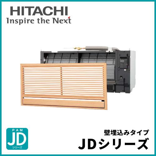 HH0017