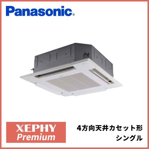 PA-P160U6GN パナソニック Gシリーズ 4方向天井カセット形 シングル 6馬力相当