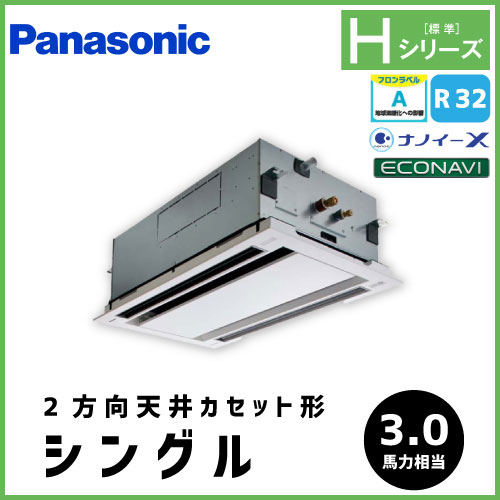 PP0064