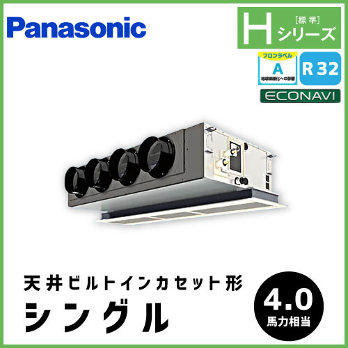 PP0215