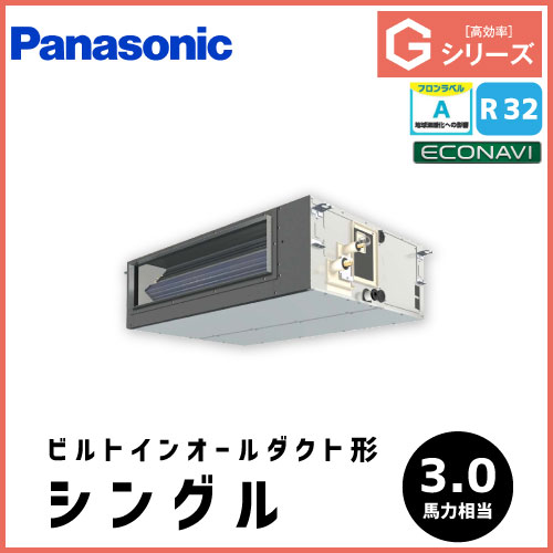 PP0253