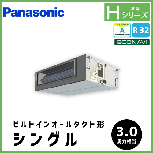 PP0264