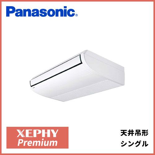 PP0350