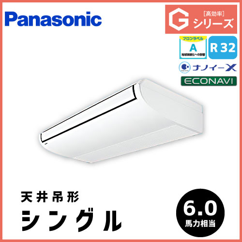 PP0358