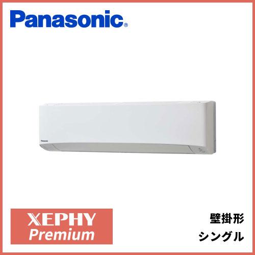 PA-P56K6SGA PA-P56K6GA パナソニック Gシリーズ 壁掛形 シングル 2.3馬力相当