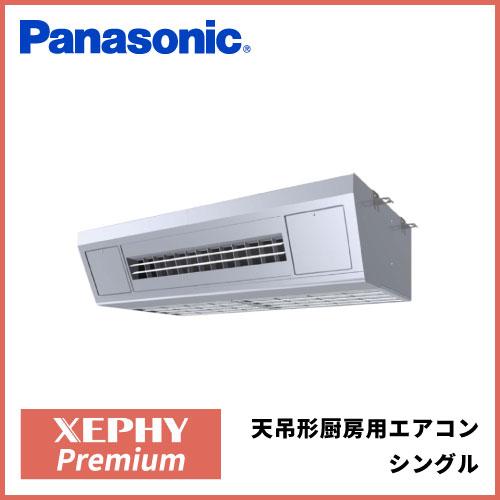 PP0500
