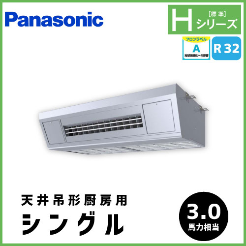 PP0507