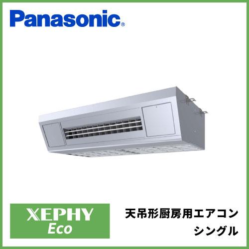 PP0508