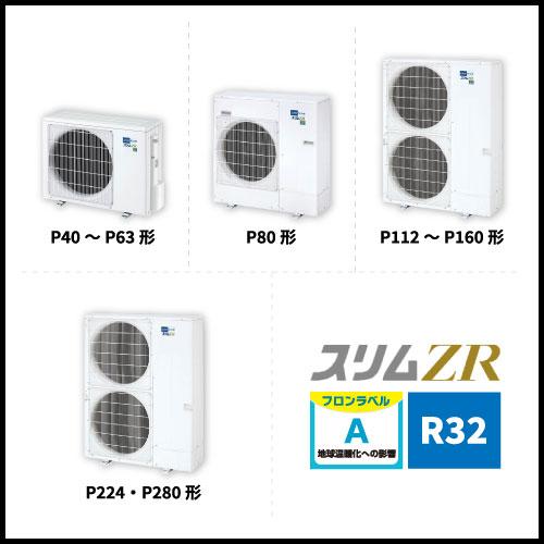 PM0208