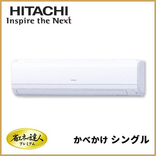 PH0805