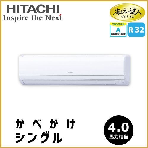 PH0806