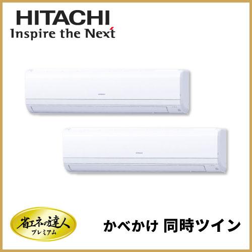 PH0808