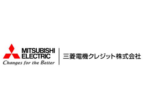 スーパーダイヤリース|三菱電機クレジット株式会社