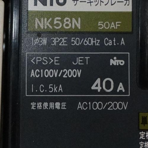 契約電気容量が30A以上か確認