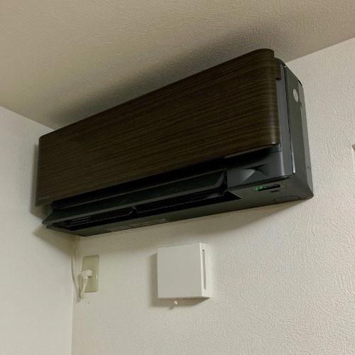 室内機の設置環境を確認