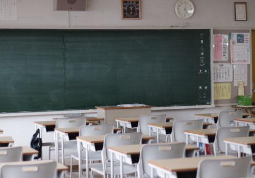 学校や塾に最適な業務用エアコン