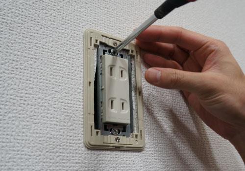エアコンオプション工事