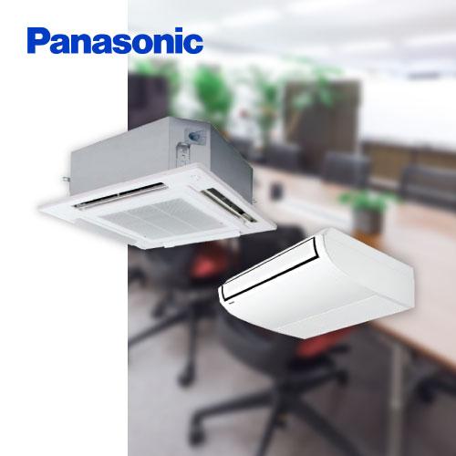 パナソニック製業務用エアコン