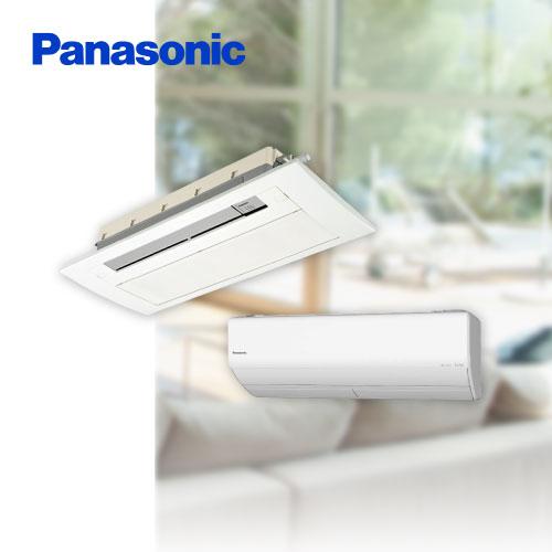 パナソニック製家庭用エアコン