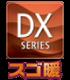 ダイキンルームエアコン DXシリーズ