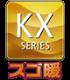 ダイキンルームエアコン KXシリーズ